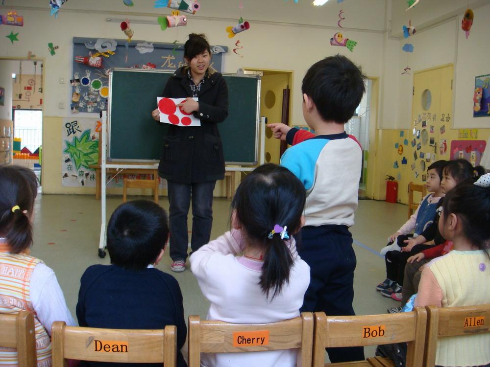 学前教师教育中心