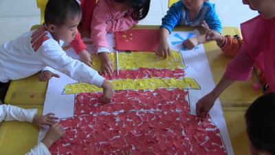国庆节 幼儿园 系列活动